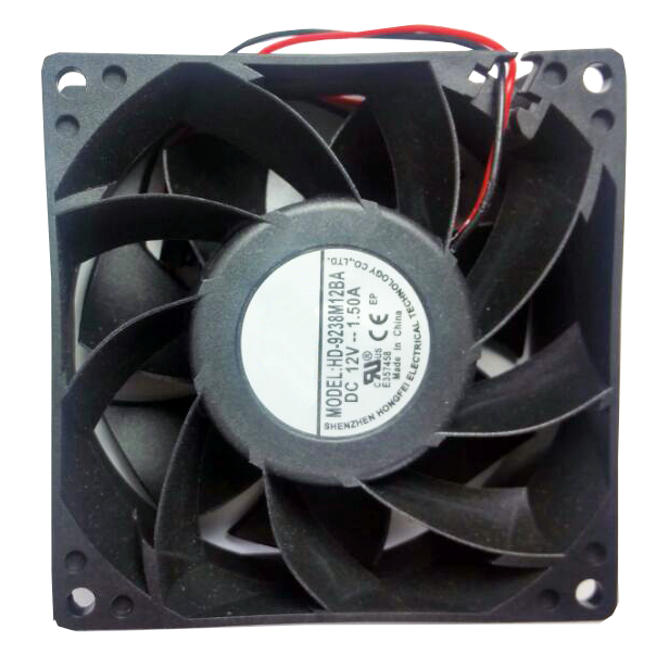 Venting Booster Fan (1.5 Amps) (VBF 1066)